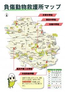 animal_kyugo_map